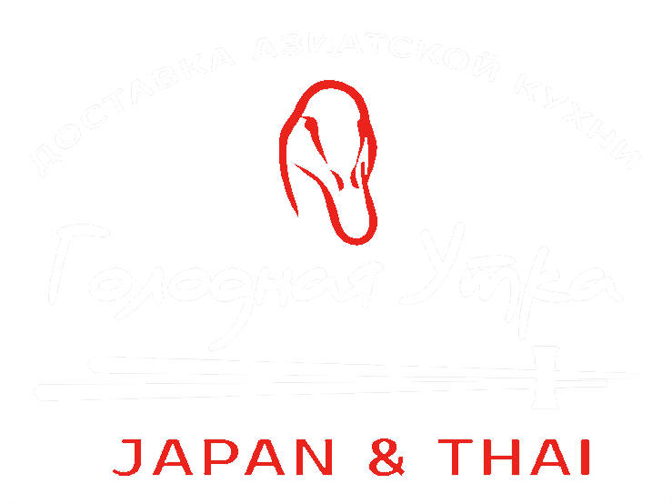 """Доставка суши в Одессе """"Голодная Утка"""" и всей азиатской кухни"""
